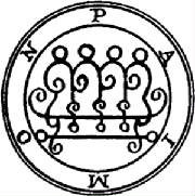 009-seal-of-paimon-q100-500x503.jpg